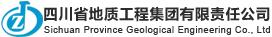 CQ9电子技巧工程集团有限责任公司
